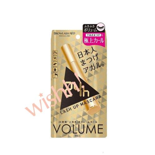 BCL  24小時持續濃密捲翹睫毛膏 (金色)