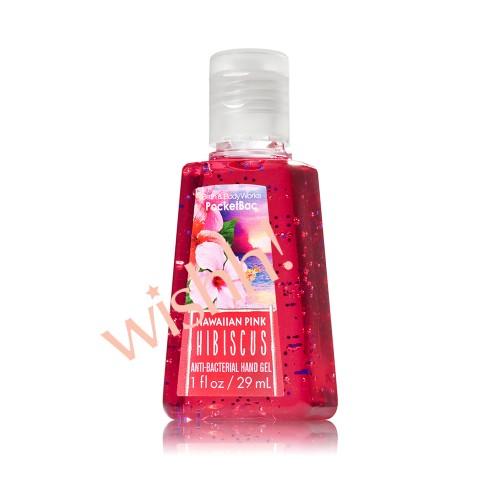 Bath & Body Works 抗菌消毒免洗洗手液 - 夏威夷粉色木槿 (Hawaiian Pink Hibiscus )  29ml