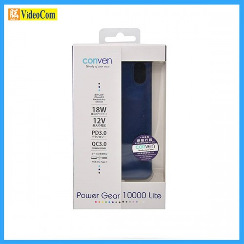 CONVEN CV-PG10L 10000mAh (NAVY BLUE) Power Gear 10000 Lite 外置電池