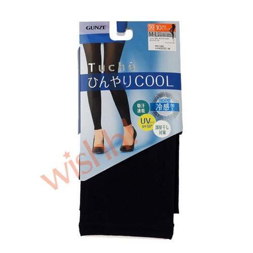 GUNZE  吸汗速乾防UV Legging 褲  10分丈 (黑色) Size: M-L
