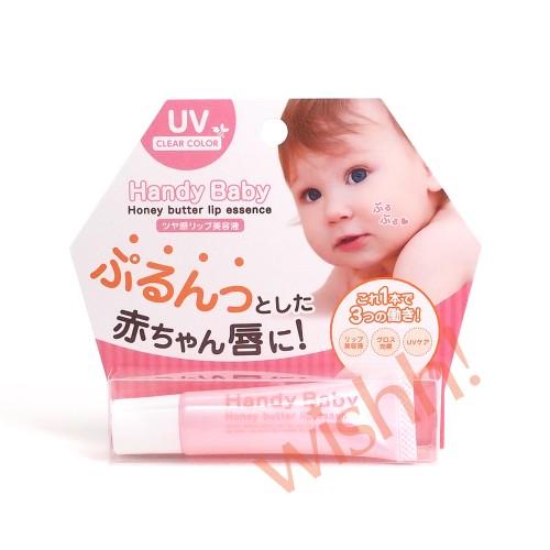 HANDY BABY  蜂蜜滋潤抗UV潤唇膏 10g