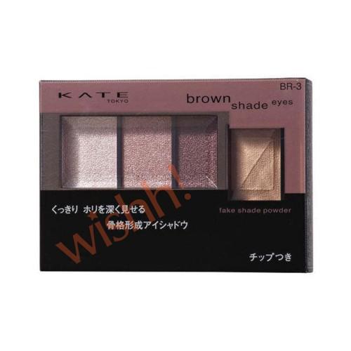 KATE 凱婷  3D棕影立體眼影盒  (Col# BR-3 褐墨棕)  2.2g