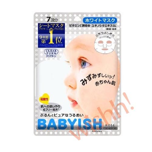 Kose 高絲  嬰兒肌 他命 C 美白保濕面膜  - 粉藍色 (7片裝)