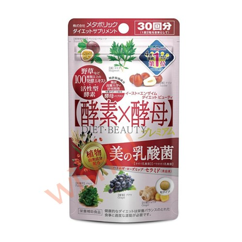 Metabolic Diet 酵素 x 酵母 