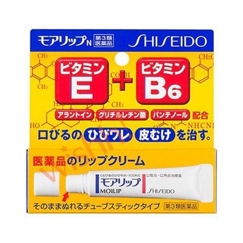SHISEIDO 資生堂 藥用治療型潤唇膏 8g 藍黃盒
