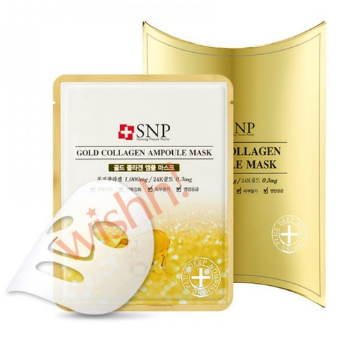 SNP 韓國藥妝  黃金骨膠原蛋白面膜  (1盒10片)