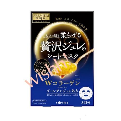 Utena  佑天娜 普麗莎  黃金果凍面膜( 膠原蛋白)  33g (1盒3片)  藍色